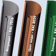 Marley 125 Кронштейн ринви ПВХ, коричневий