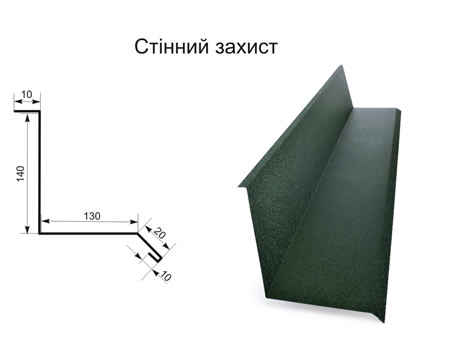 Стінний захист поліестер 0,45 мм